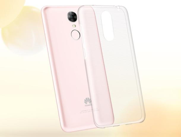 Huawei Enjoy 6S с процессором Snapdragon 435 оценили в $232 – фото 2