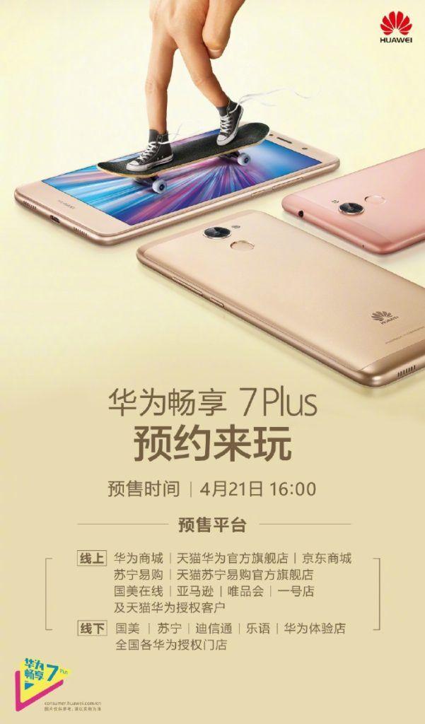 Huawei Enjoy 7 Plus с аккумулятором на 4000 мАч и чипом Snapdragon 435 официально представлен – фото 2