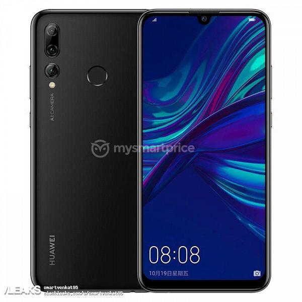 Huawei Enjoy 9S станет еще одним смартфоном с тройной камерой – фото 1
