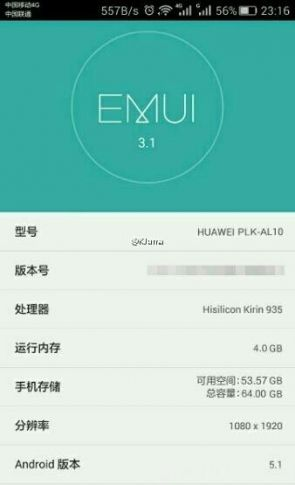 huawei-honor-7-screenshot-1