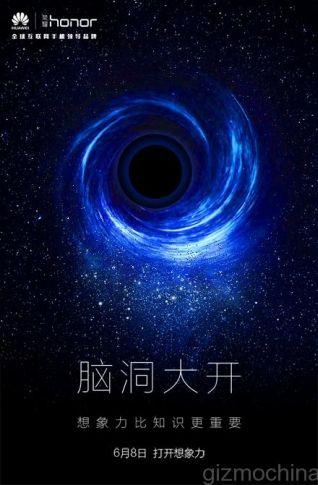 huawei-honor-7-teaser-1