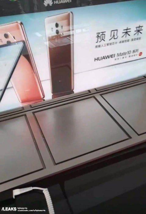 Huawei Mate 10 показали на промо-плакате в цвете Rose Gold – фото 1