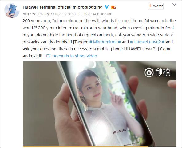 Huawei Nova 2 Plus с зеркальной поверхностью показался в новом тизере – фото 1
