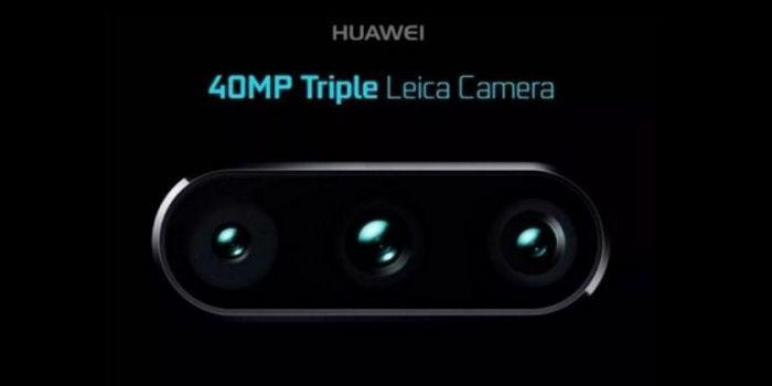 Huawei выводит мобильную фотографию на уровень зеркальных камер – фото 2
