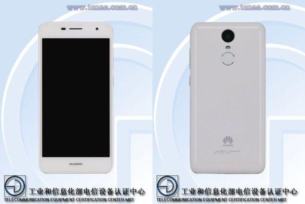 Huawei готовится представить смартфон линейки Enjoy с  5-дюймовым AMOLED-дисплеем и аккумулятором на 4000 мАч – фото 1