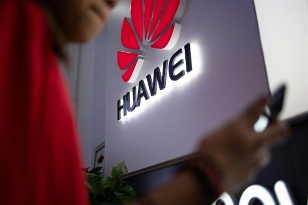 Huawei готова подписать соглашение с США о запрете шпионажа – фото 1