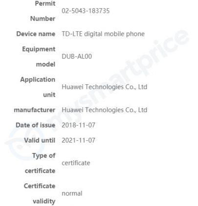 Huawei Y7 Prime (2019) готовится к выходу – фото 7
