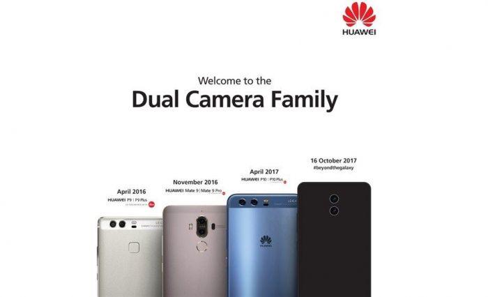 Huawei Mate 10 придет с ультразвуковым сканером отпечатков пальцев и большим аккумулятором – фото 1