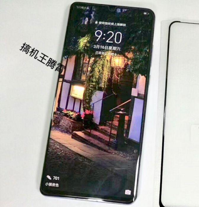 «Живые» фото Huawei P30 Pro – фото 3