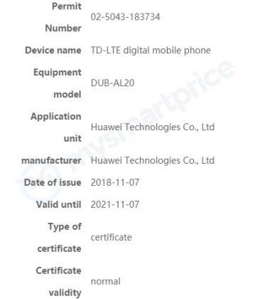 Huawei Y7 Prime (2019) готовится к выходу – фото 6