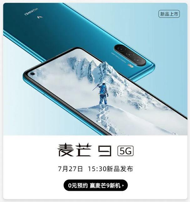Huawei назвал дату выхода Huawei Enjoy 20s и выпустил официальный постер – фото 1