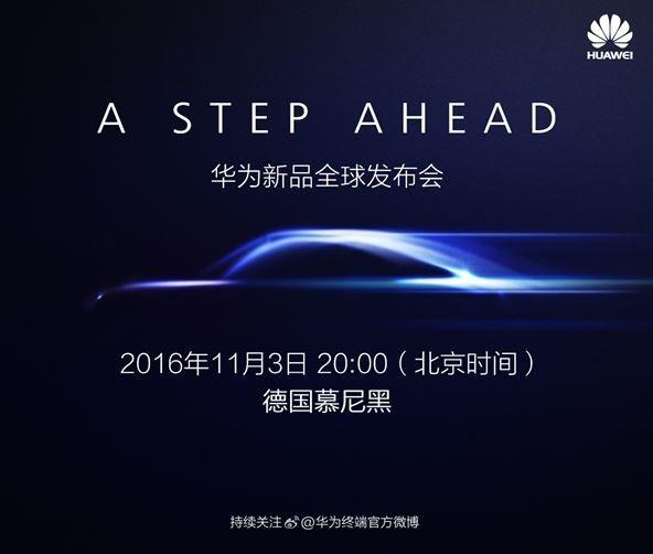 Huawei Mate 9 представят в Китае 9 ноября – фото 1