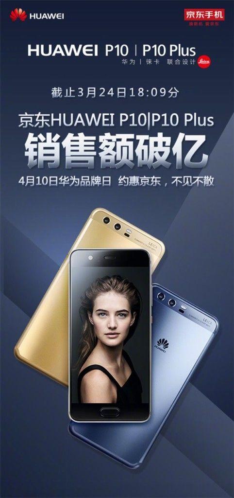 Триумф Huawei P9: продано более 12 миллионов смартфонов – фото 2