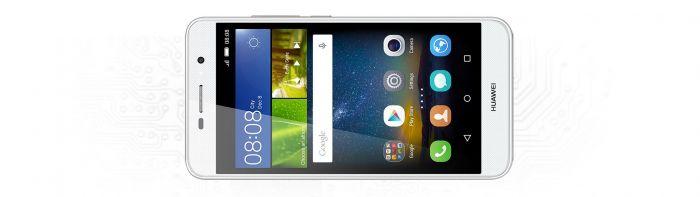 Вышел долгоиграющий Huawei Y6 Pro – фото 3