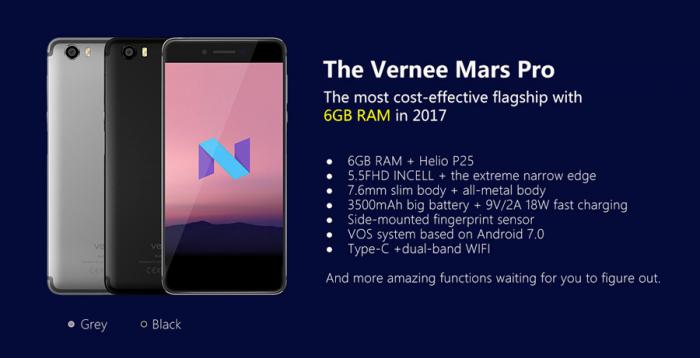 Стань обзорщиком Vernee Mars Pro или купи смартфон со скидкой – фото 4