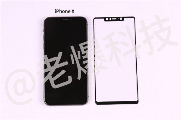 Xiaomi Mi7: сравнение фронтальной панели флагмана с iPhone X, Huawei P20 Pro и Meizu 15 – фото 1