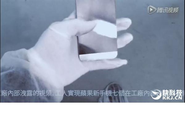 iPhone 7: утечка снимков смартфона с завода Foxconn – фото 2