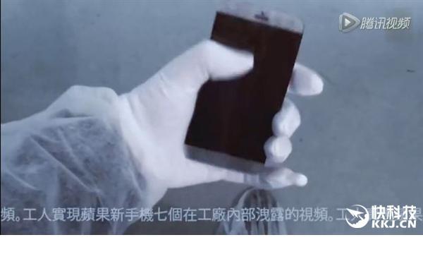 iPhone 7: утечка снимков смартфона с завода Foxconn – фото 3