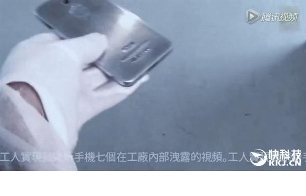 iPhone 7: утечка снимков смартфона с завода Foxconn – фото 5