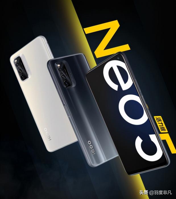 Вышел iQOO Neo5 Vitality Edition с Snapdragon 870 по цене от $357 – фото 1
