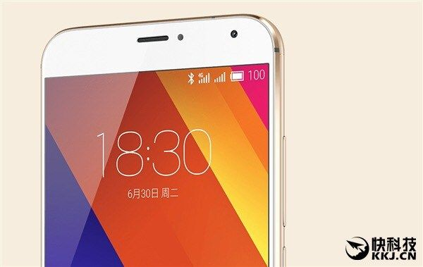 Meizu MX6 могут анонсировать 19 июля – фото 1