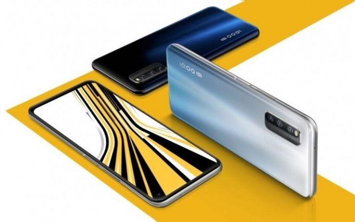 IQOO собрался представить самый дешевый смартфон с поддержкой сетей пятого поколения – фото 1