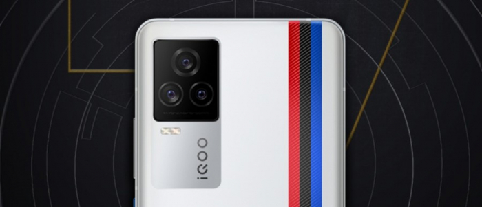 iQOO 7 BMW