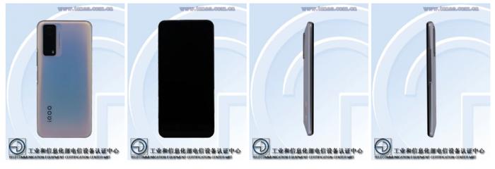 iQOO Z5x будет быстро заряжаться, предложит 120-Гц экран и приличную начинку – фото 1