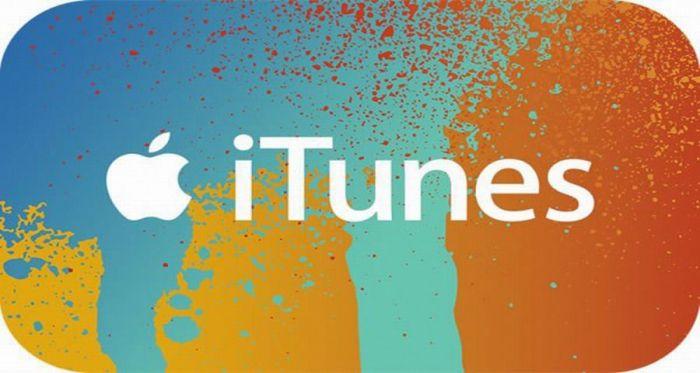 Apple готовится к закрытию онлайн-магазина iTunes – фото 1