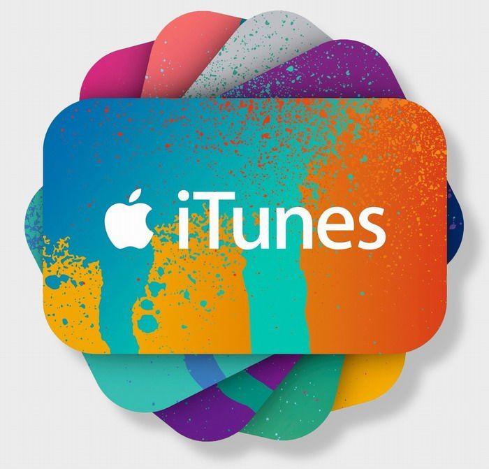 Apple готовится к закрытию онлайн-магазина iTunes – фото 2