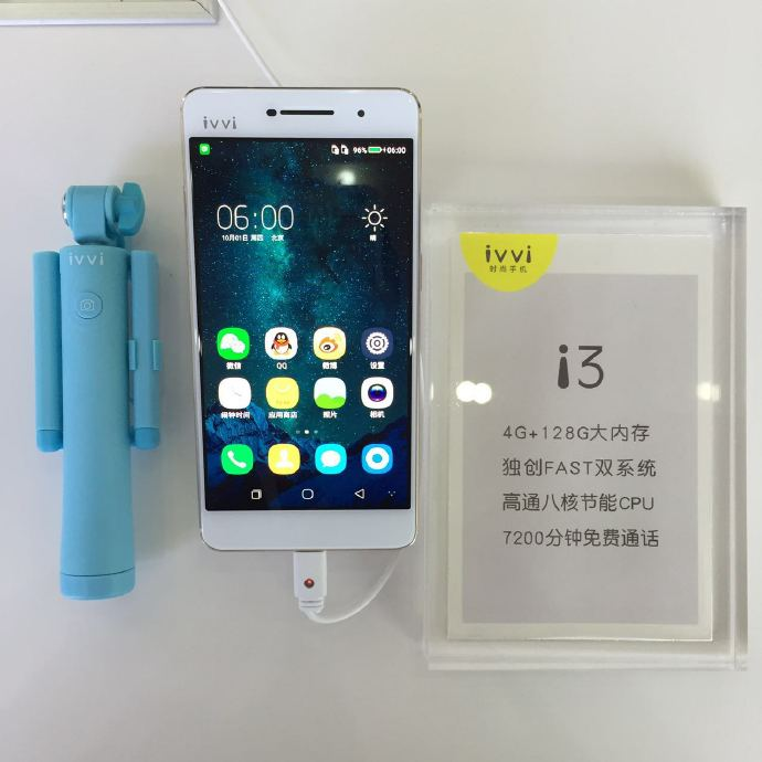 Coolpad ivvi i3 получил Snapdragon 430, 4 Гб оперативки и 5,2-дюймовым HD-дисплей – фото 2