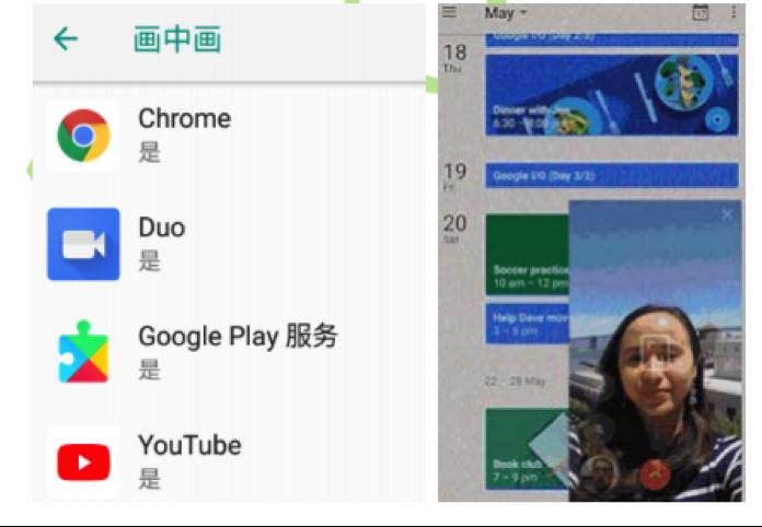 До Android Oreo обновляют Blackview BV8000 Pro – фото 4