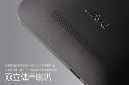 jiayu-s3-andro-news-4