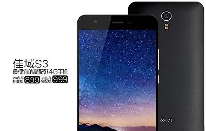 jiayu-s3-andro-news