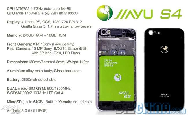 jiayu-s4-features-photo-5