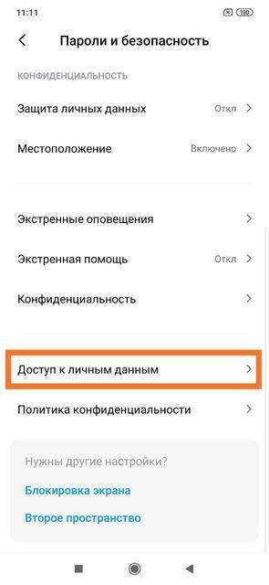 Xiaomi MSA