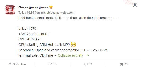 Kirin 970 будет изготовлен по 10-нм техпроцессу и получит графику ARM Heimdallr MP – фото 2