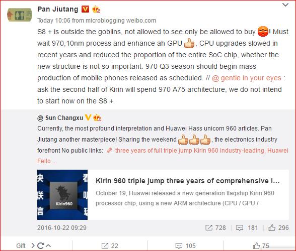 Kirin 970 получит улучшенный видеоускоритель и его анонс состоится в третьем квартале – фото 2