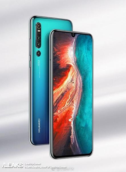 Семейство Huawei P30 может получить чип Kirin 985 – фото 1
