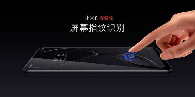 Флагманский Xiaomi Mi 8 представлен официально – фото 6