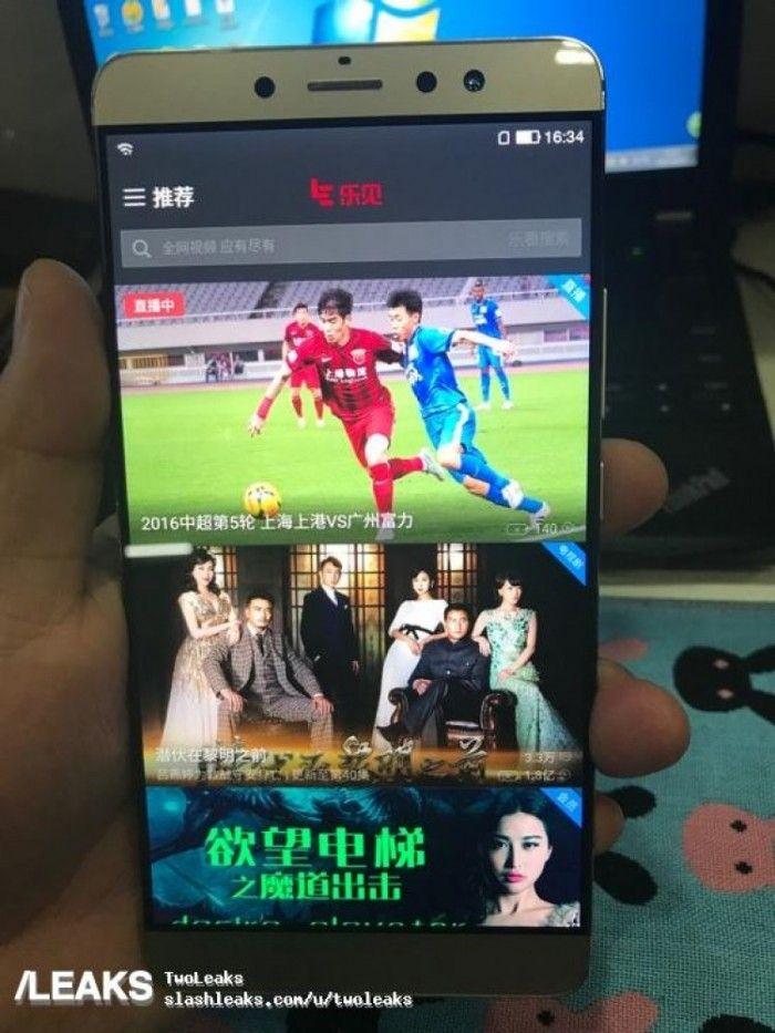 LeEco Le X920: новые снимки и подробности о смартфоне – фото 1