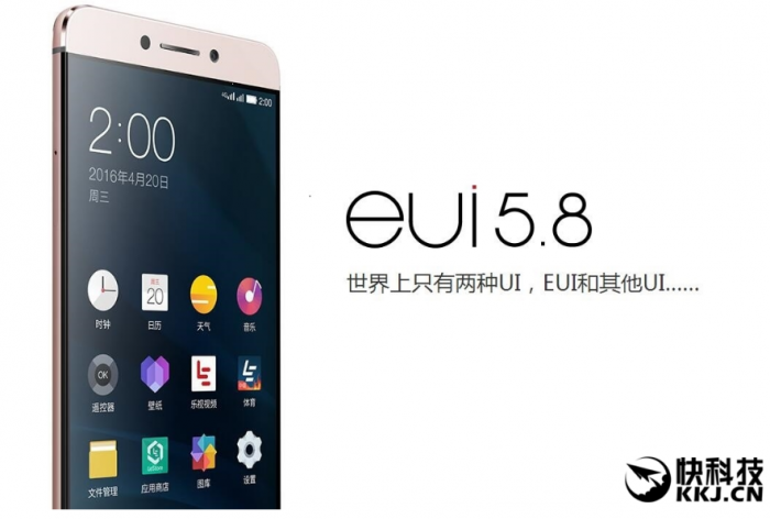 LeEco обновляет свои смартфоны до EUI 5.8 на Android 6.0 Marshmallow – фото 1