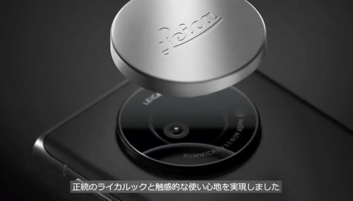 Leica выпустила под своим брендом первый смартфон — Leitz Phone 1 – фото 3