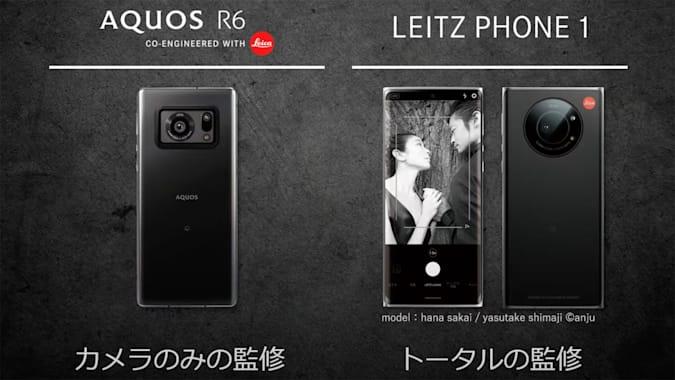 Leica выпустила под своим брендом первый смартфон — Leitz Phone 1 – фото 2