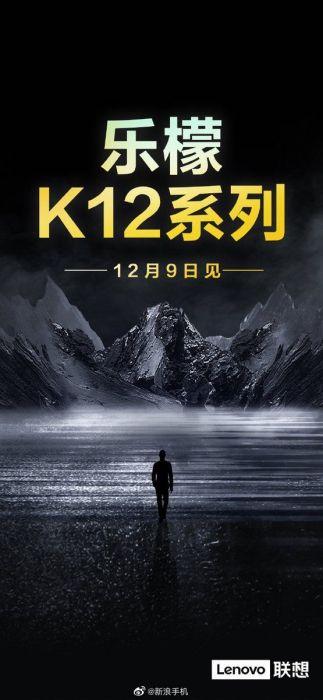 Постер Lemon K12