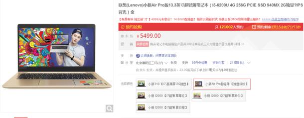 Lenovo Air 13 Pro – очередная версия MacBook от китайцев и достойный ответ Xiaomi на выпуск  Mi Notebook Air – фото 3