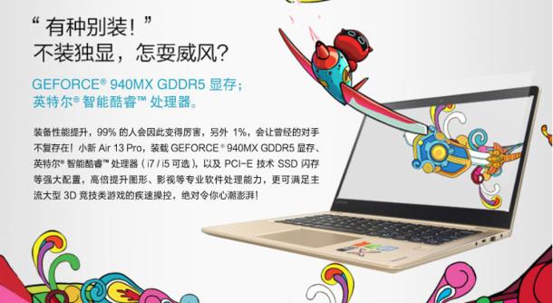 Lenovo Air 13 Pro – очередная версия MacBook от китайцев и достойный ответ Xiaomi на выпуск  Mi Notebook Air – фото 2