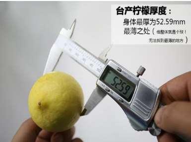 lenovo-andro-news-k3-lemon-3