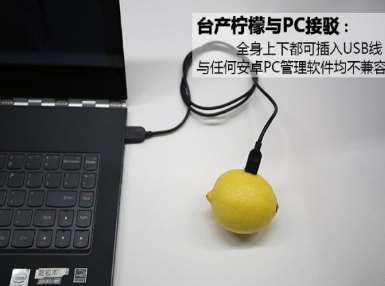 lenovo-andro-news-k3-lemon-7