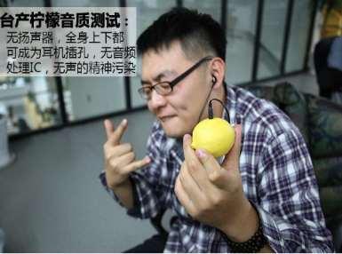 lenovo-andro-news-k3-lemon-9